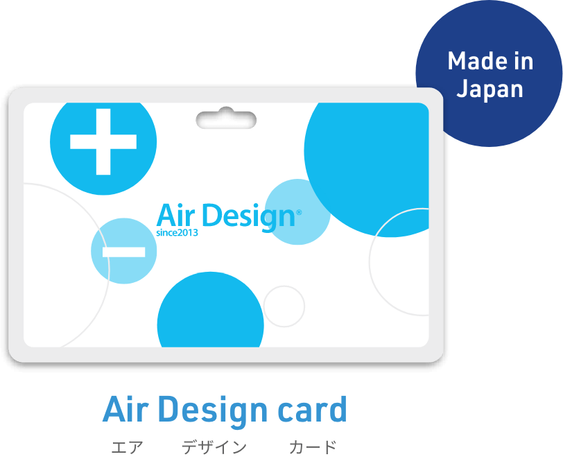 Air Design card